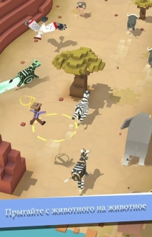 Rodeo Stampede: Sky Zoo Safari для Андроид